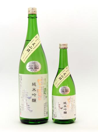 【竹の露】 純米吟醸 白露垂珠 美山錦55 1.8L
