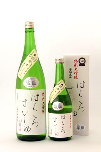 【竹の露】 純米大吟醸 白露垂珠 出羽燦々・生詰 1.8L