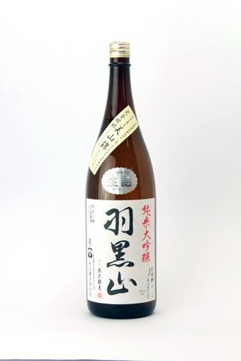 【竹の露】 純米大吟醸・羽黒山 美山錦 生詰 1.8L
