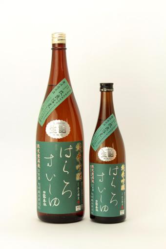 【竹の露】 限定無ろ過 純米吟醸原酒 白露垂珠 改良信交 1.8L