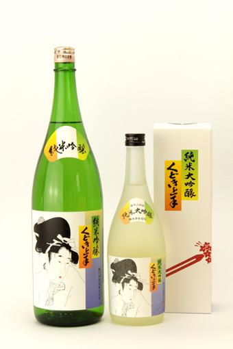 【亀の井】 純米大吟醸・くどき上手 720ml