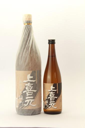 【上喜元】 純米吟醸 上喜元 雄町 1.8L