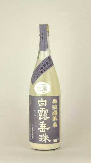 【竹の露】 活性スパークリング 超にごり 無ろ過純米 白露垂珠 出羽の里77 1.8L