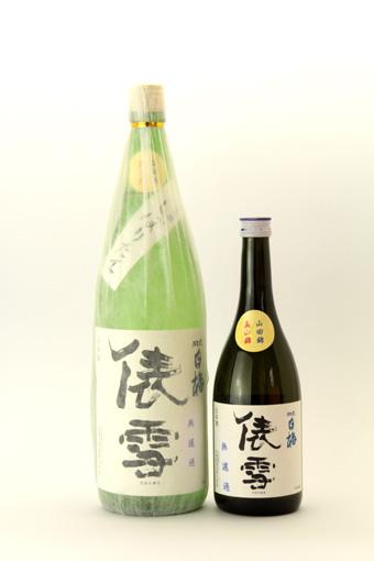 【羽前白梅】 純米吟醸しぼりたて俵雪 山田錦・山形100号 1.8L