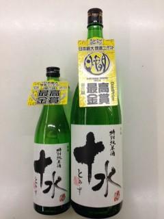 【大山】 特別純米酒 十水(とみず) 1.8L