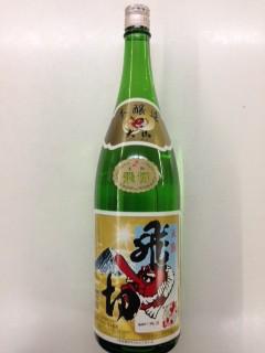 【大山】 本醸造天狗 飛切 1.8L