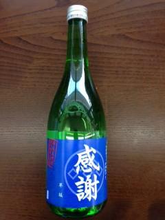 純米大吟醸「感謝」 早坂食品五代目栽培米「出羽燦々」720ml