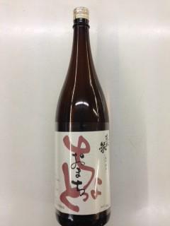 東北泉 純米酒「ちょっとおまち」 1.8L