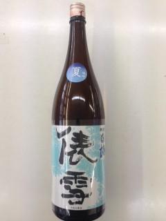 羽前白梅 俵雪 夏純吟限定酒 1.8L