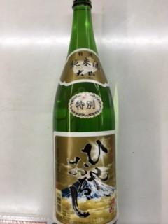 大山 特別純米ひやおろし 1.8L