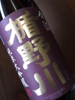 楯の川 純米大吟醸 合流 1.8L