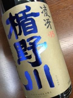 楯の川 純米大吟醸 凌牙 1.8L