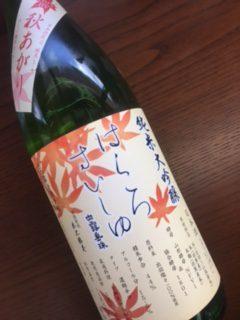竹の露 白露垂珠 純米大吟醸 出羽燦々 1.8