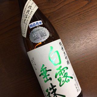 竹の露 白露垂珠 純米大吟醸改良信交40 十年熟成酒 1.8L