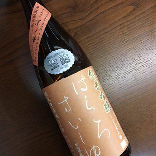 竹の露 白露垂珠 純米吟醸原酒 京の華60 1.8L