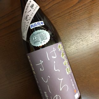 竹の露 白露垂珠 純米吟醸原酒 亀の尾 1.8L