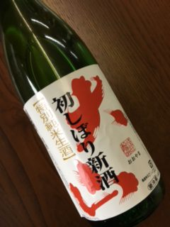 大山 特別純米 初しぼり 1.8L
