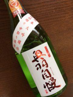 奥羽自慢 純米大吟醸40 中取り原酒 720ml