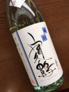 羽陽富久鶴 千山万水 吟醸酒 1.8L