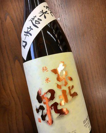 東北泉 純米酒 超辛口 1.8L
