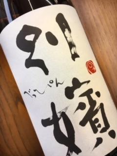 鯉川 純米酒 別嬪 1.8L