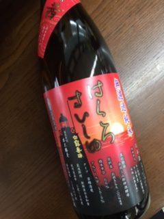 白露垂珠 無濾過純米 円熟 茜(ruby) 出羽きらり66 1.8L