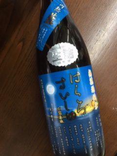 白露垂珠 無濾過純米 円熟 藍(sapphire) 出羽の里66 1.8L