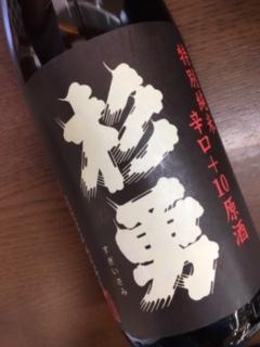 杉勇 特別純米 辛口+10原酒 1.8L