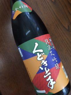 亀の井 純米大吟醸 くどき上手 たかね錦 1.8L
