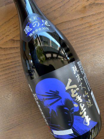 亀の井 くどき上手 純米大吟醸 亀の尾 1.8L