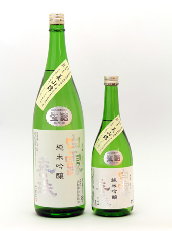 【竹の露】 純米吟醸 白露垂珠 美山錦55 720ml