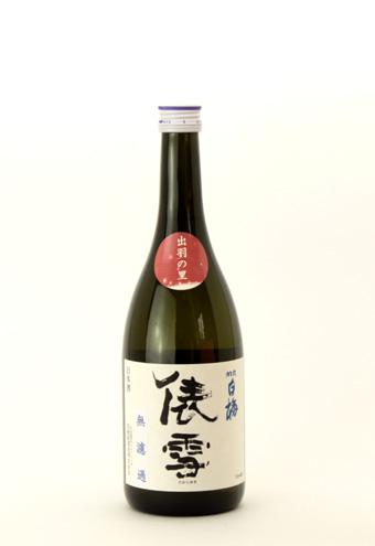【羽前白梅】 純米吟醸しぼりたて俵雪 出羽の里 1.8L