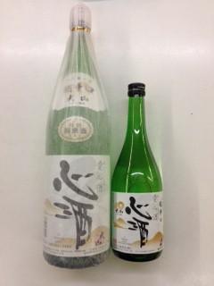 【大山】 特別純米酒 超辛口 愛心酒(あいこころざけ) 1.8L