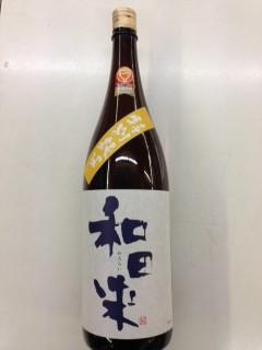 出羽の雪特別純米「和田来 出羽の里」 1.8L