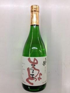 東北泉純米酒「ちょっとおまち」 720ml