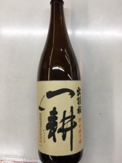 出羽桜 特別純米 一耕火入れ 1.8L