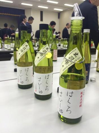 竹の露優等賞酒