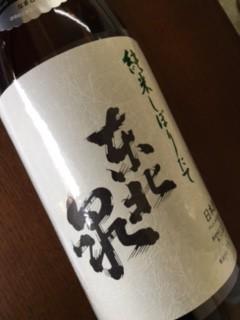 東北泉 純米しぼりたて 1.8L