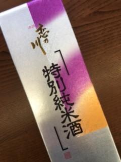 鯉川 特別純米酒「恋の川」 720ml