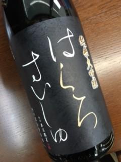 純米大吟醸 白露垂珠 「雪女神」 1.8L