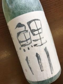 鯉川 特別純米酒 鯉川 1.8L