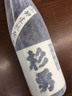 杉勇 特別純米生もと山卸原酒 美山錦 720ml