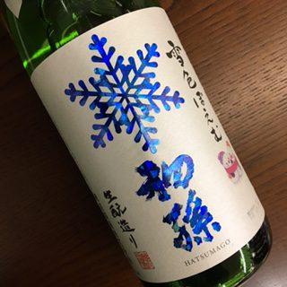 初孫 雪色ぽえむ 純米しぼりたて 1.8L