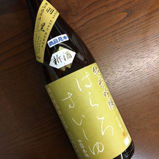 竹の露 白露垂珠 純米吟醸原酒 羽黒 1.8L