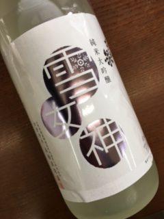 東北泉 純米大吟醸 雪女神 1.8L