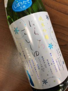 竹の露 純米吟醸 白露垂珠 FAIRY 1.8L