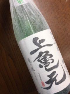 上喜元 純米吟醸 亀の尾 生詰 1.8L