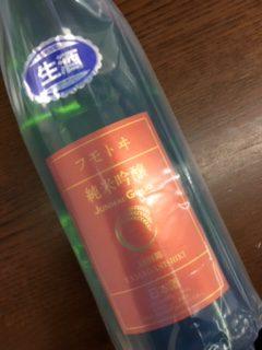 麓井 きもと純米吟醸 山田錦生詰 1.8L
