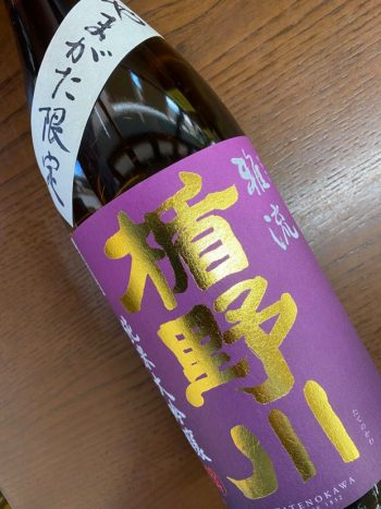 楯の川 純米大吟醸 雅流 1.8L