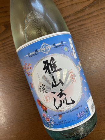 雅山流 純米酒 魂 720ml